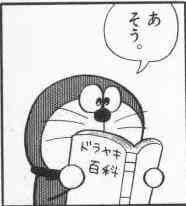 【竜操教室 塾長日記】それぐらいでグチグチ言わない!。