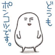 【竜操教室 塾長日記】簡単な計算を甘く見るな!