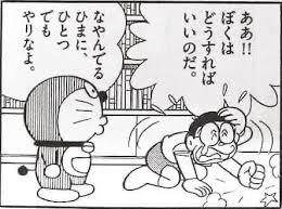 【竜操教室 塾長日記】学生さんは忙しいのが当たり前。