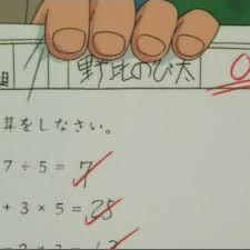 【竜操教室 塾長日記】中学校の定期テストは廃止の方向なんでしょうか。