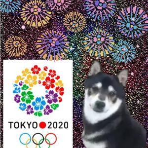 """""""`08.7/23のひめっち♪""""& 和手ぬぐいひめっち♪&TOKYO2020開会(*^^)v"""