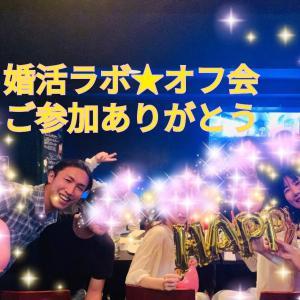 【募集開始】婚活ハロウィン★ナイト!プチ仮装パーティー