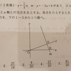 1次関数。2019年度奈良県教員採用試験小学全科5