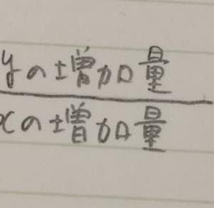 変化の割合。2019年度奈良県教員採用試験小学全科6