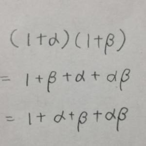 15の続き(近似値計算)