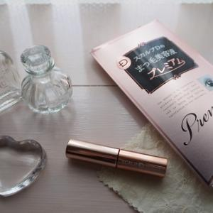 スカルプDボーテのまつ毛美容液「ピュアフリーアイラッシュセラム プレミアム」