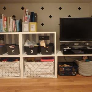 キッズスペースのおもちゃ収納改善 子供用のテレビを設置しました