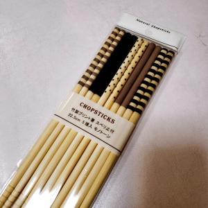 セリアのモノトーン箸
