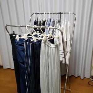 専業主婦の衣替え。2つ捨てて2つ買った話