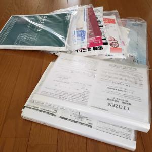 無印のファイルで取扱説明書の整理