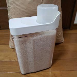お米を小分けして保存する