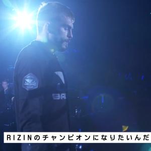 RIZINライト級GP準決勝進出を果たしたジョニー・ケース「(サトシはサミングをアピールしているよに見えたが)拳だったことは一目瞭然だよ」
