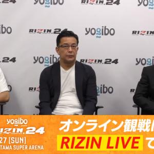 【RIZIN.24】朝倉海vs昇侍 RENAvs富松恵美の追加カードが発表 瀧澤謙太が参戦予定