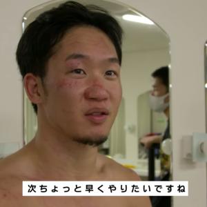【RIZIN CONFESSIONS#59】斎藤裕に敗れた朝倉未来「次ちょっと早くやりたいですね」