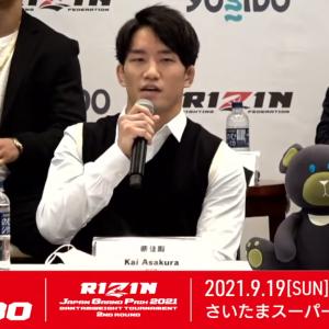 【RIZIN.30】石渡伸太郎が引退を発表 バンタム級GPの2回戦の組み合わせが決定 浜崎朱加が藤野恵実と対戦