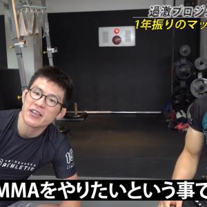 【修斗】日本最高峰のグラップラー・岩本健汰がMMAデビュー 椿飛鳥と対戦予定