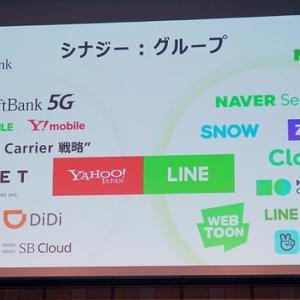 Yahoo+LINEは、世界の巨人に対抗できるのか?