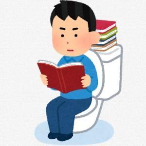 トイレが壊れた!、流せない大ピンチ!
