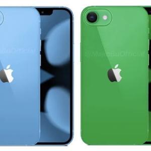 iPhoneSE3なるものが話題にあがってきたけど、デカすぎない?