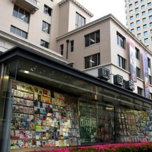 アマゾンさん、日本の書店潰す気ですか!?。講談社と直接取引開始。