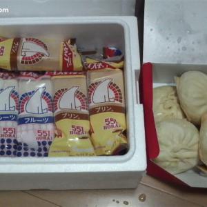 551蓬莱のアイスキャンディーと豚まんをもらいました