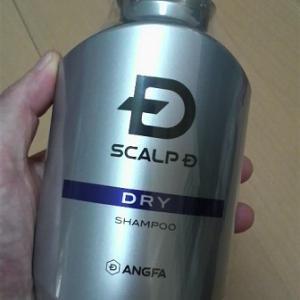 抜け毛を減らすサプリメントとして飲んでいるものとスカルプD