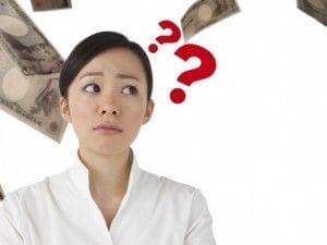 お金の価値と総額の思考
