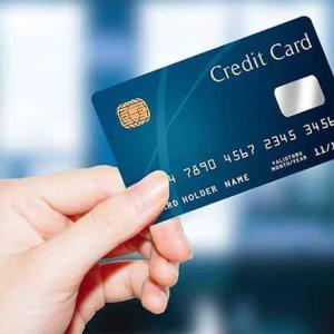 クレジットカードの落し穴