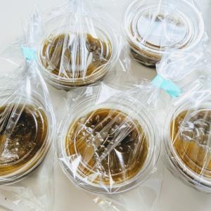 【プレゼント企画】対面ヒーリングのお客様に自然栽培の梅ジャム