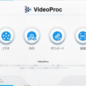 YouTube動画の声を大きくするために使ったソフト