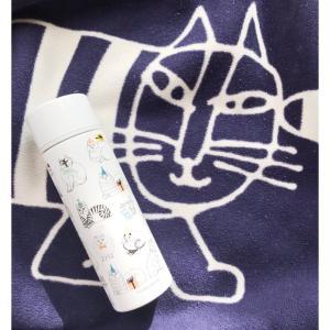購入レポ★付録リサ・ラーソンのステンレスボトル