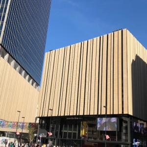 新しい劇場がオープンした池袋東口を眺めながらこれからの生き方を想う