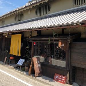 明日香村にある超人気カフェ『cafe ことだま』のご紹介