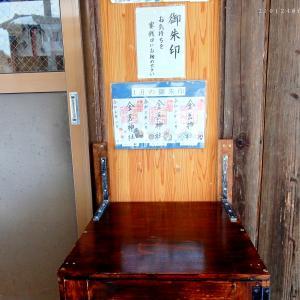 加茂市・青海神社〜南区・金玉神社