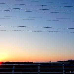 長岡市・悠久山公園(蒼柴神社)