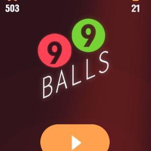 リングを投げて数字を減らすゲーム 99 BALLS