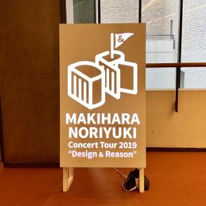 """マッキー""""Design & Reason""""コンサートツアー"""