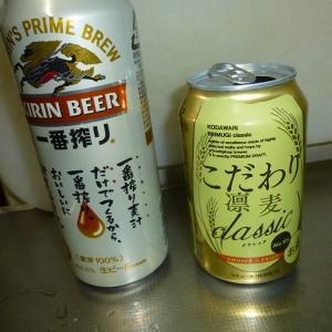 第3のビールまたはプライベートブランドビール