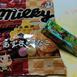 北海道のお土産 milkyとぷっちょ