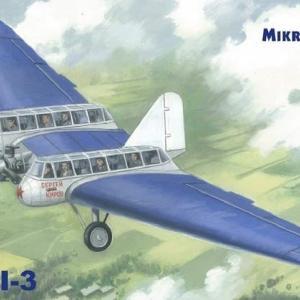 本日の到着キット(2019-63)「ミクロミル1/72 KhAI-3 全翼旅客機」