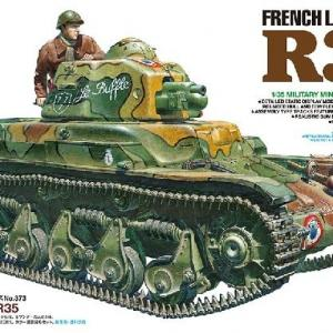 本日の到着キット(2020-11・12)「タミヤ1/35 フランス軽戦車 R35」「バロム1/72 空技廠・明星改 特攻タイプ」