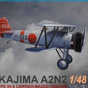 本日の到着キット(2020-36)「A.B.&K HOBBY KITS1/48 中島 A2N3 九〇式艦上戦闘機二型」