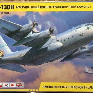 本日の到着キット(2021-3)「ズベズダ1/72  ロッキード C-130H ハーキュリーズ」