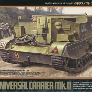 タミヤ/48 イギリス・ブレンガンキャリヤーMk.II 製作記 その1 履帯組立て