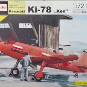 AZモデル1/72 川崎Ki-78 研三 製作記 #1