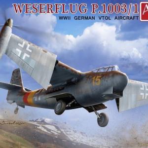 本日の到着キット(2021-20) 「アミュージングホビー1/48 ヴェーザーフルーク P.1003/1」