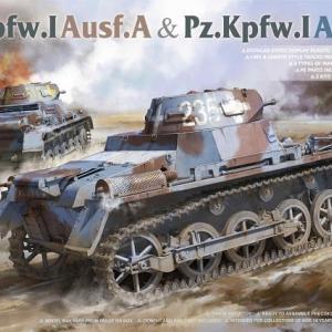 本日の到着キット(2021-23) 「タコム1/35 Pz.Kpfw.ⅠAusf.A & B」