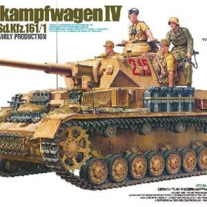 本日の到着キット(2021-24)「タミヤ1/35 ドイツIV号戦車G型初期生産車」