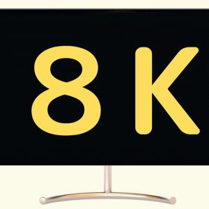 8K(ハチケー)とは