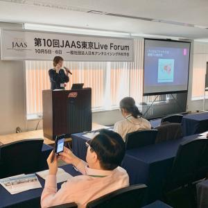 第10回JAAS東京ライブフォーラムでした